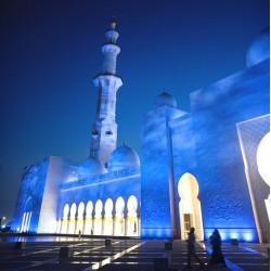 infrapanel - Mešita